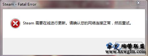 Steam页面打不开、错误101等、服务器连接失败!等问题解决办法