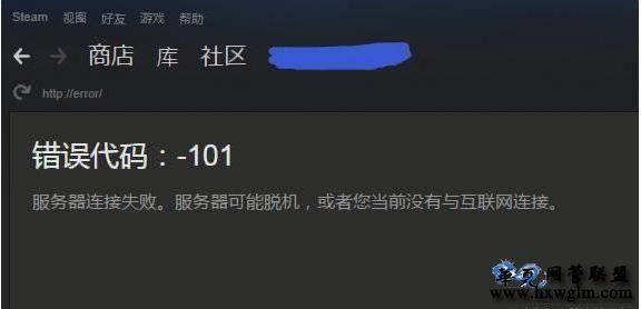 "STEAM 101错误的锅,腾讯表示""我不背"""