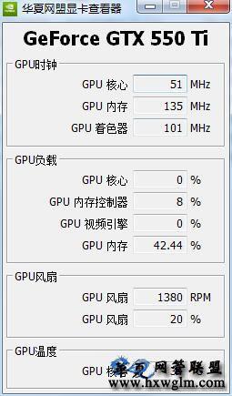 【VIP软件】显卡GPU查看器!By:华夏网管联盟