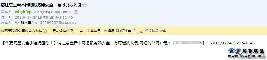 【VIP软件】服务器被黑入侵检测工具.STEAM盗号检测!12.20号更新
