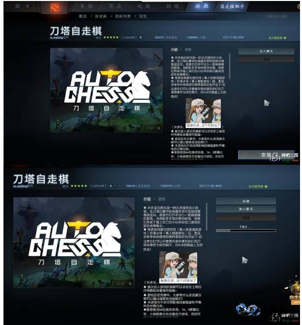 DOTA2自走棋地图已经下载了,为什么有的玩家登录后还显示要下载?