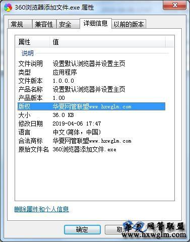 [vip软件]自动添加360极速浏览器到桌面,并且设置主页,设置默认