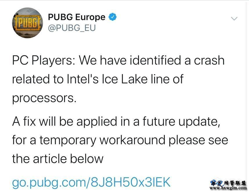 PUBG崩溃官方公告,修复教程,修复程序!
