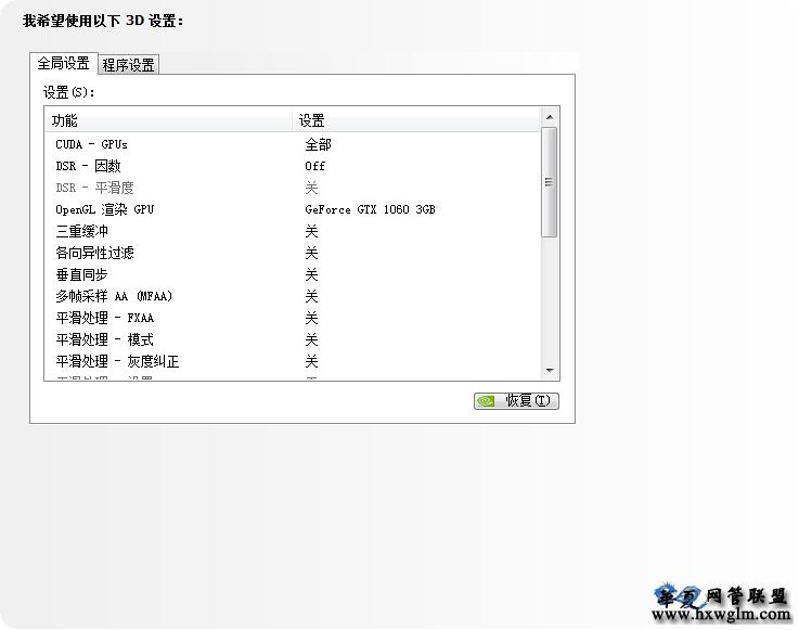关于i5 6400+B150主板的游戏环境相关讨论
