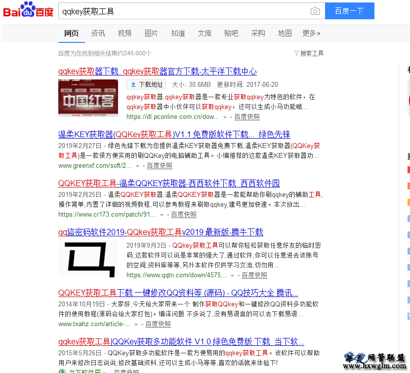 qqkey是否安全,QQcookie安全吗?近期QQ频繁被盗,发广告等