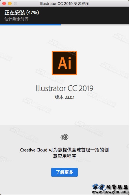 Adobe Illustrator CC 2020 For Mac/苹果系统 v24.1 最新中文破解版