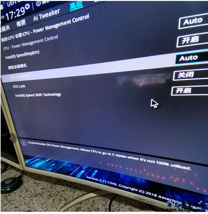 电脑主机运转正常,风扇在转,显示器却点不亮的解决过程
