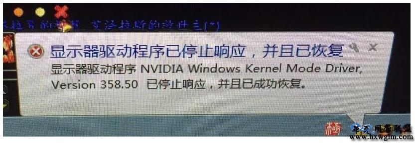 右下角提示显示器驱动程序已停止响应解决方案