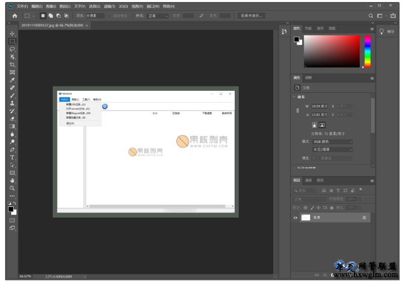 Adobe Photoshop 2020 21.1.0.106 绿色精简版