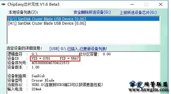 黑群晖DSM6.1.7物理机安装NAS教程,详细的图文教程