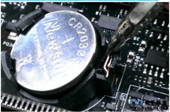 台式机或笔记本忘记Bios密码或Bios恢复出厂办法