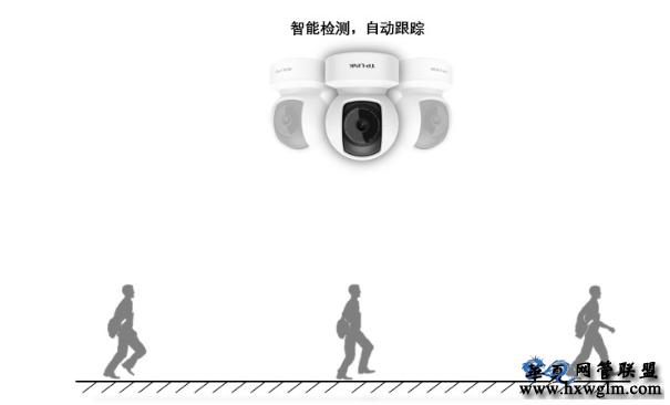 无线摄像机的智能追踪使用方法及热点问题--TP-link篇