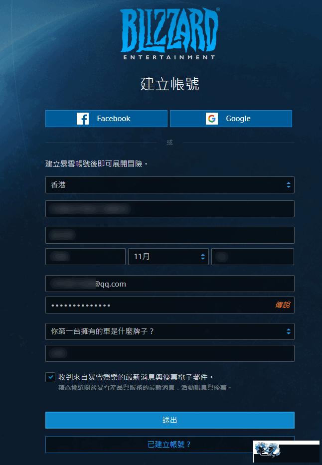 使命召唤16:战区 详细图文教程及常见问题,服务器状态,本帖长期2020.3.21更新