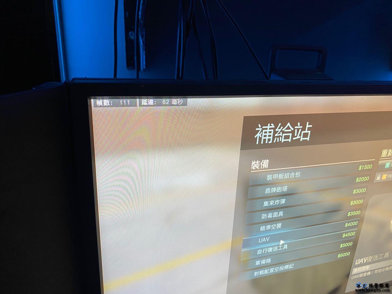 最新2008R2 iastor.sys 蓝屏,服务器每隔十几个小时就会重启或出现D1和1E蓝屏
