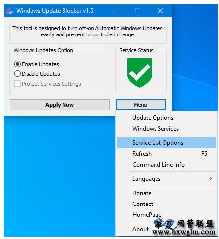 彻底阻止Windows Update Blocker自动更新工具v1.6