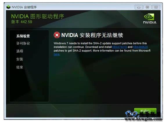 网吧无盘环境不开超级安装客户机系统补丁的方法(用于更新最新WIN7显卡驱动支持使命召唤16)