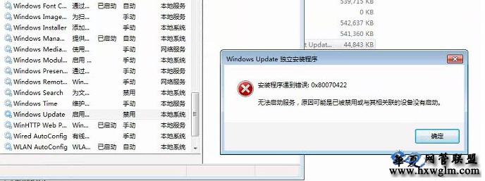 网吧客户机安装Windows6.1-KB3033929-x64补丁安装的方法