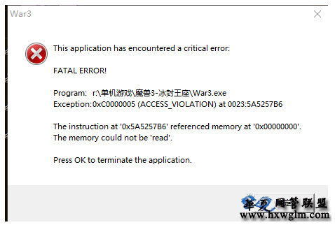 Win10x64魔兽争霸3之冰封王座报错解决办法 war3 this application has encounter