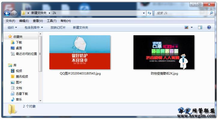 防控疫情网吧客户机宣传壁纸5张 1920X1080和2560X1440 分辨率
