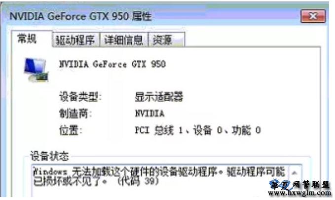 云更新下使用显卡PNP,客户机开机显卡出现感叹号的案例,KB3033929