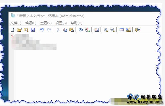 Notepad2 v4.20.11r3408汉化版轻量级文本编辑器替换系统记事本