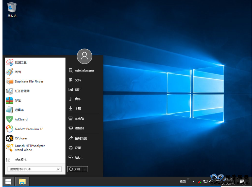 StartIsBack++ v2.9.7 WIN10开始菜单变成WIN7