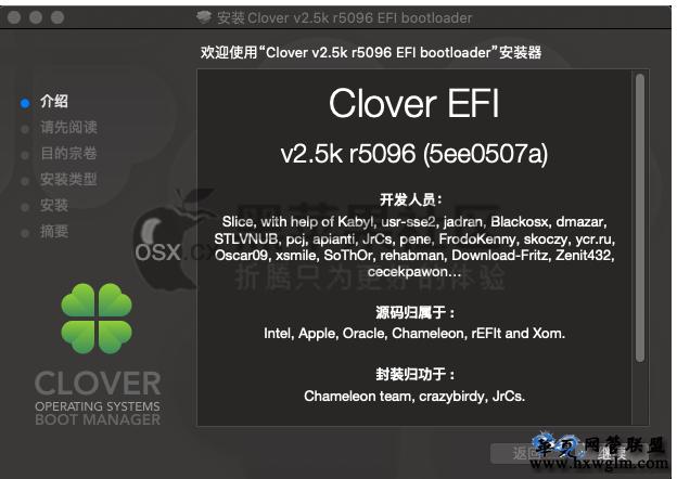 Clover v2.4k r5113 黑苹果四叶草启动引导 支持macOS Catalina