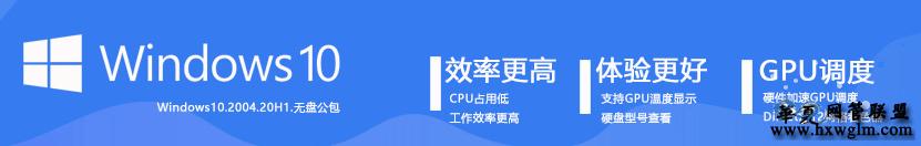 原来我不帅 云更新v13538_v12486_Win7x64_Win10x64_无盘公包(v2020正式版_7.19更新)