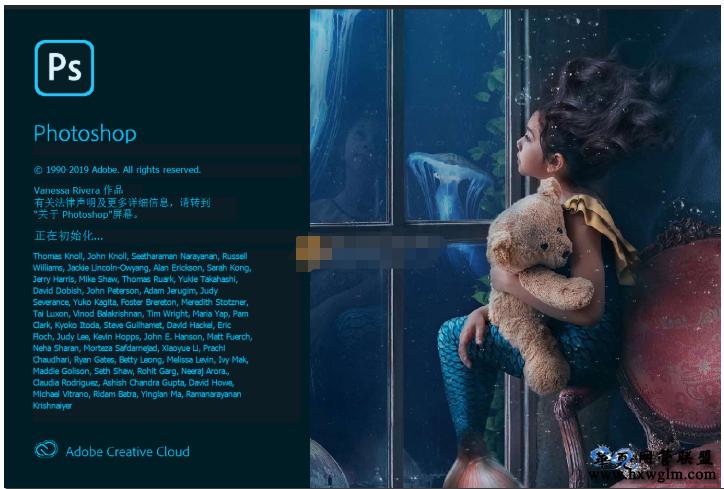 Adobe Photoshop 2021(22.2.0.183_ACR13.1.1) 特别版