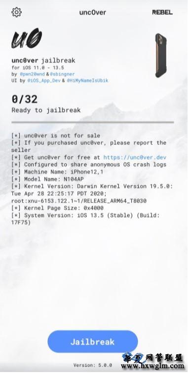 Unc0ver 5.0.0 IOS13.5完美越狱插件下载