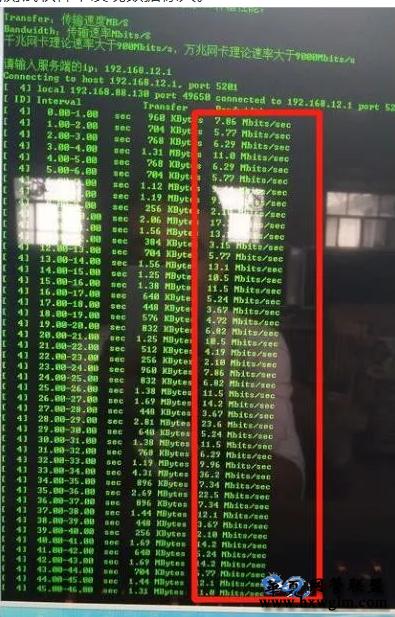 网吧无盘做完系统后,发现机器开机后特别的爆慢