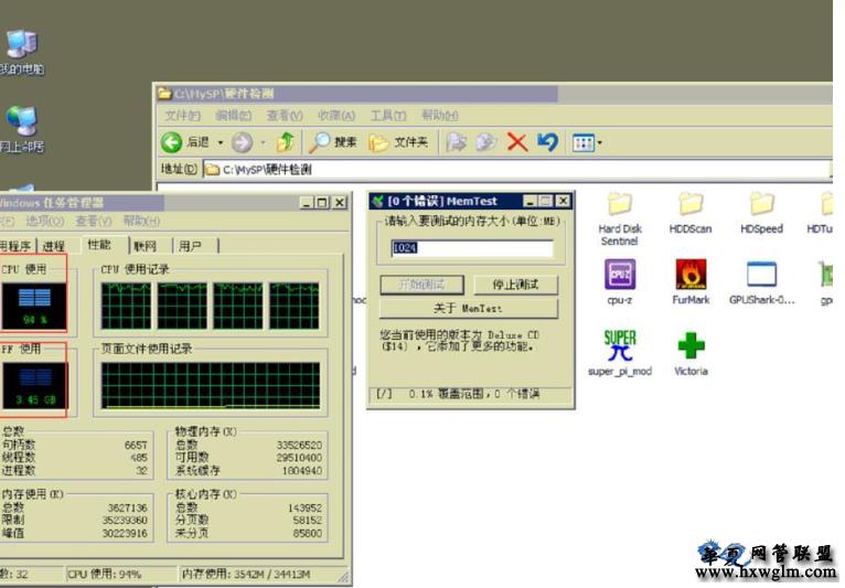 内存导致CPU使用高的问题