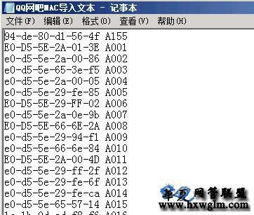 【vip软件】QQ网吧MAC,机器号提取工具(马蹄更新版)