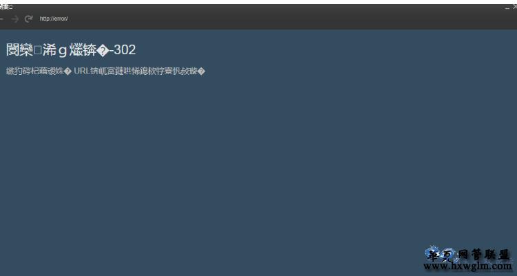 DOTA2 刀塔国服进不去 Steam平台怎么玩国服Dota2 解决方案