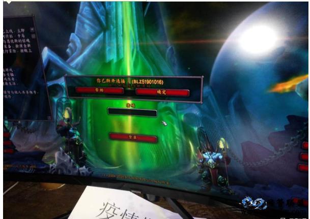 近期魔兽世界出现登录游戏报错【BLZ51901016】问题