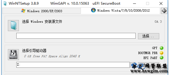 WinNTSetup(Windows安装器) v4.5.1 Final 单文件版