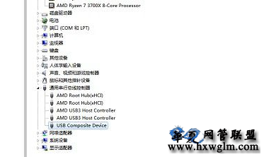 技嘉B450m gaming 主板的win7系统的USB驱动