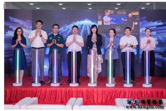 中国电信首家电竞营业厅在上海正式开业