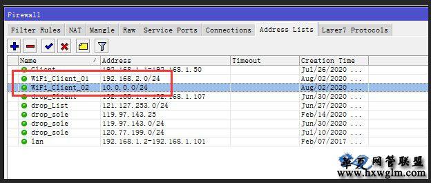 ROS路由器设置自动断网配置