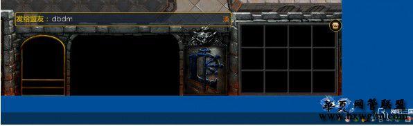 魔兽争霸官方对战平台启动魔兽争霸3游戏中不能打中文