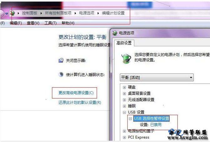 Win7鼠标失灵解决方法