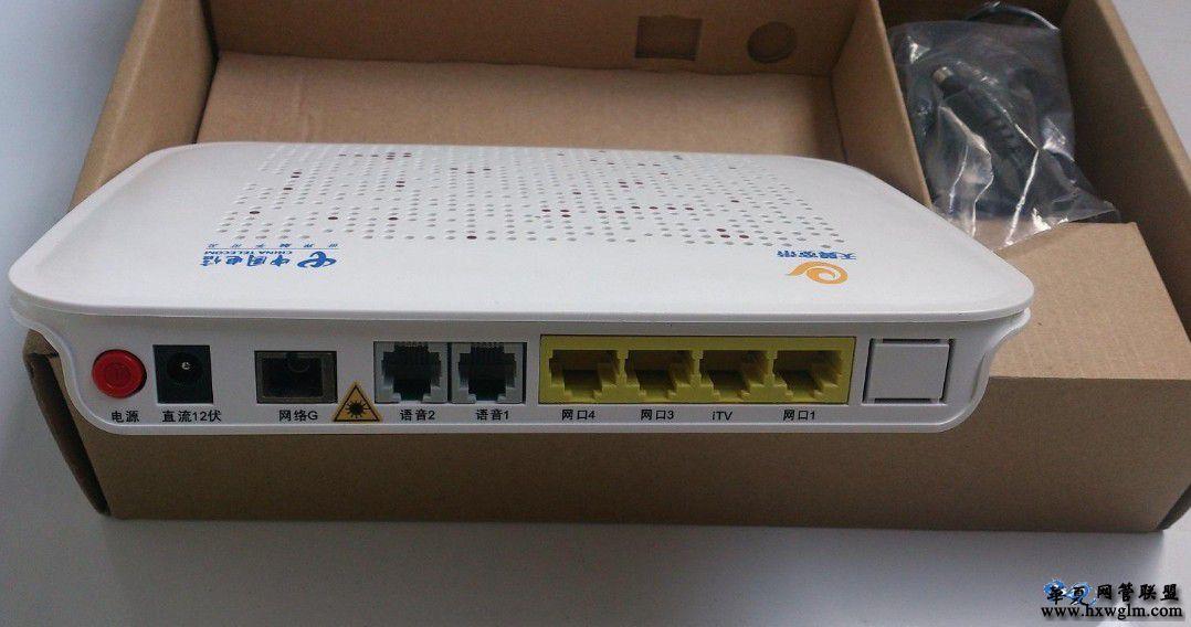 电信烽火 HG221GS光猫超级密码简单获取