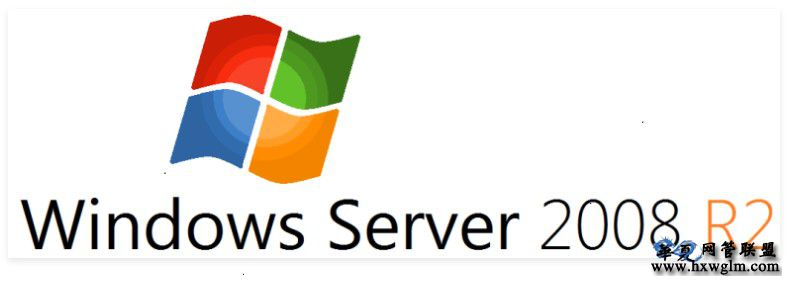 Windows Server 2008 R2 官方简体中文免费企业版/标准版/数据中心版下载