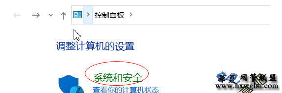 "QQ远程控制Win10系统提示""系统权限原因,暂时无法操作"""