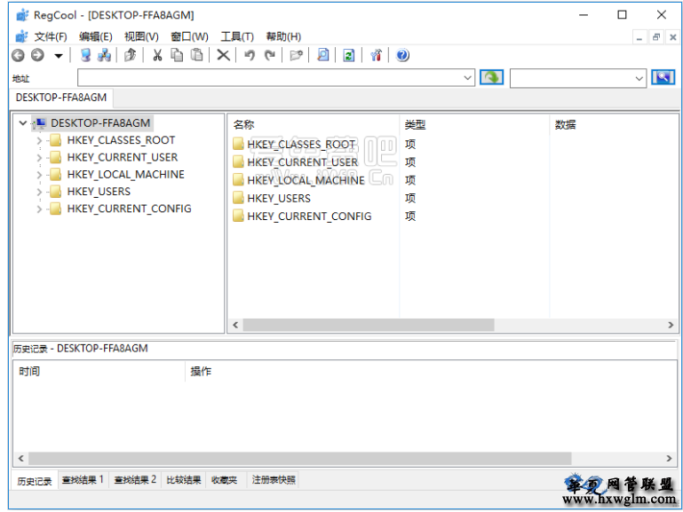 RegCool v1.124 超级注册表编辑器特别版