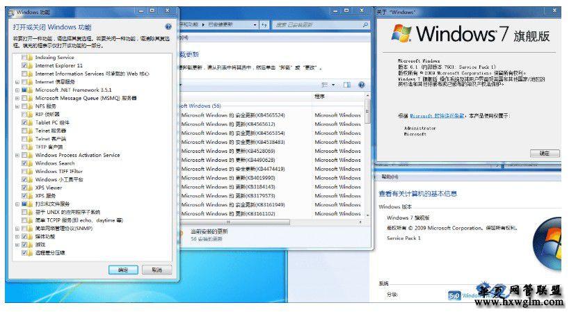【年少轻狂】 Win7 SP1 微简纯净版 1.1
