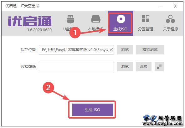 VirtualBox虚拟机如何安装GHO文件系统