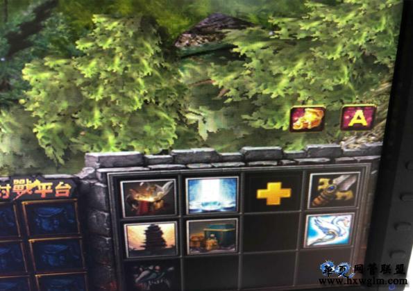 11对战平台玩魔兽争霸游戏内改建按钮不显示