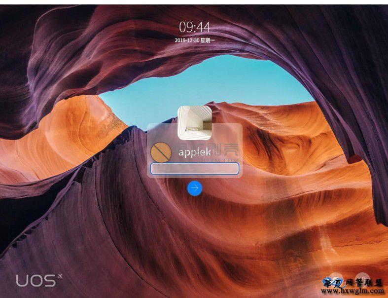 统信UOS桌面操作系统 v20.1021 专业版镜像