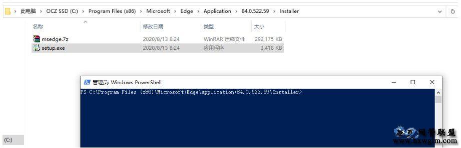 解决Win10强推新Edge浏览器且无法卸载的问题